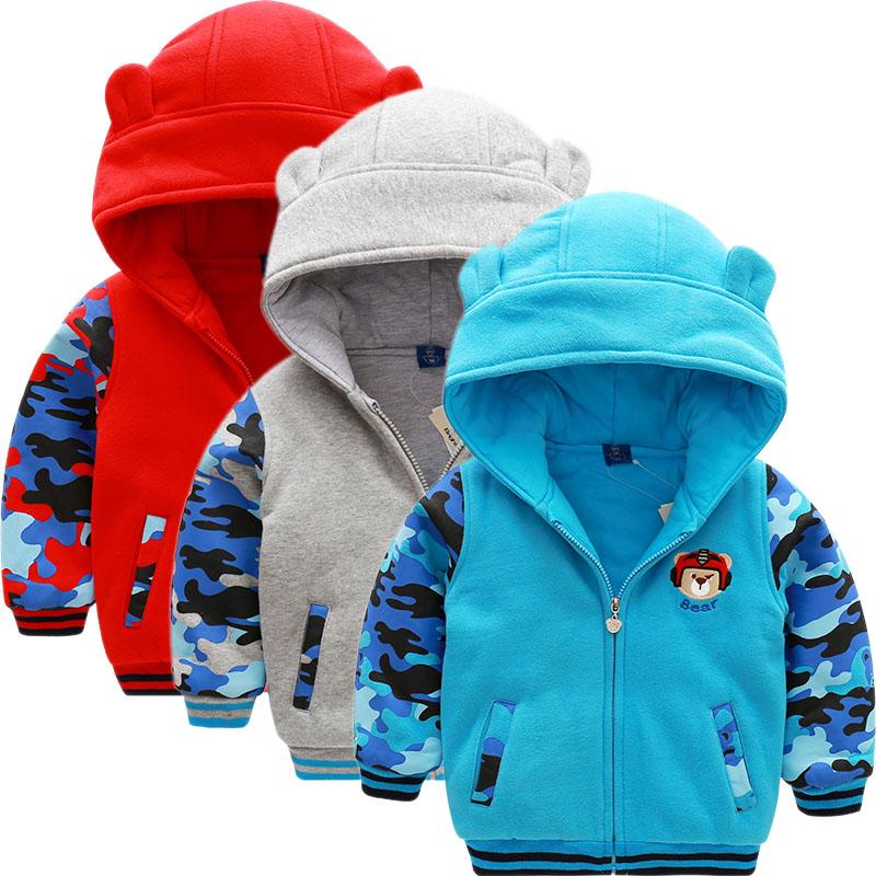 韩版小熊童装男童运动外套新款秋冬装中小童夹棉加厚棉衣儿童棉服
