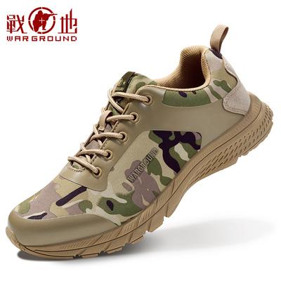 战地徒步登山鞋春秋超轻军靴男休闲户外低帮战术鞋防滑耐磨作战靴