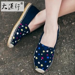 大漠行麻鞋纯麻底手工缝制秋季女士布鞋印花女单鞋田园校园情侣