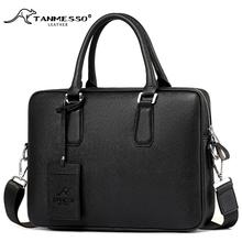 木格袋鼠男包皮包男士手提包公文包横款单肩包斜挎包电脑包背包包
