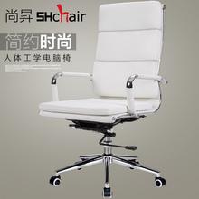 电脑椅 大班椅 女性白色老板椅 办公椅总经理椅子主管椅打字椅