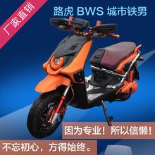 路虎电动摩托车踏板车双72V电摩城市铁男高速大功率改装车