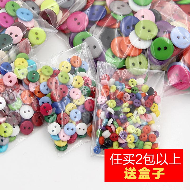 彩色纽扣画DIY材料包糖果色儿童扣子花手工圆形宝宝钮扣小衬衫扭