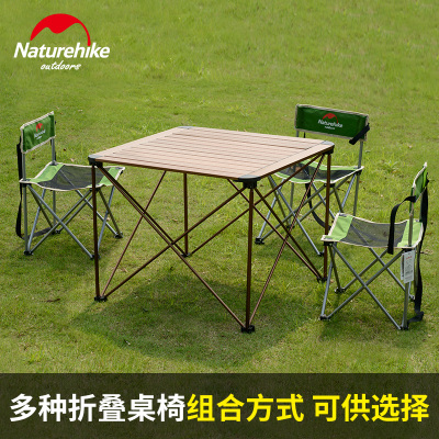 折叠桌子椅子组合专卖店