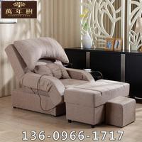包邮电动美甲店足疗沙发足浴沙发沐足洗脚可躺椅子美容按摩桑拿床