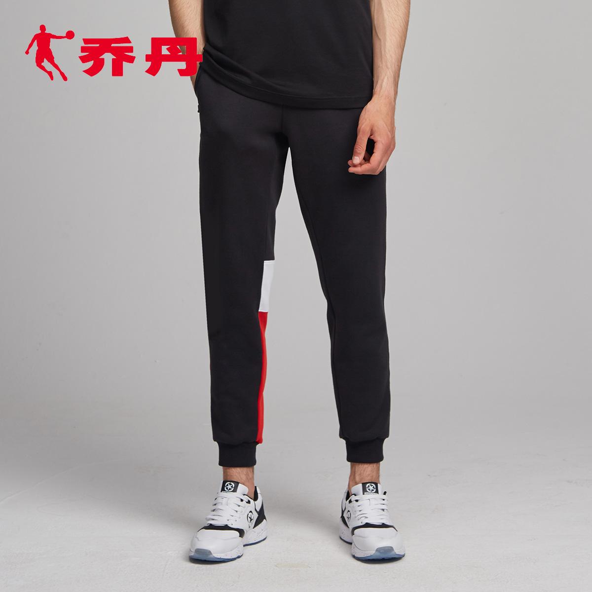 尚街休闲裤