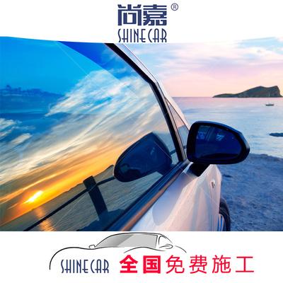 汽车贴膜全车膜轿车太阳膜车窗防爆膜面包车前档玻璃反光高隔热膜