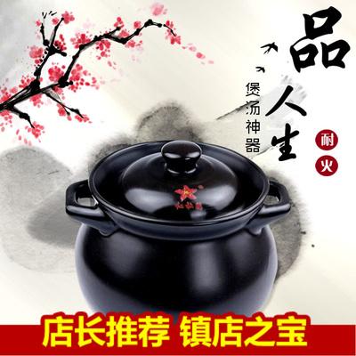 红杜鹃传统耐热耐高温养生汤煲陶瓷土砂锅煲汤锅炖锅沙锅明火石锅