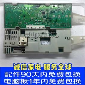 西门子滚筒洗衣机电脑板Silver1088XS XQG52-07XONO WN07X0N0TI