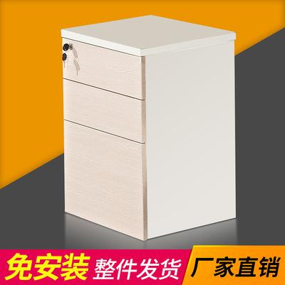 活动柜子办公家具落地式文件柜储物矮柜资料柜带锁办公室三抽屉柜