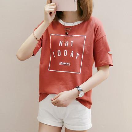 夏季女装韩版男友风字母宽松大码个性镂空短袖t恤女学生短袖上衣