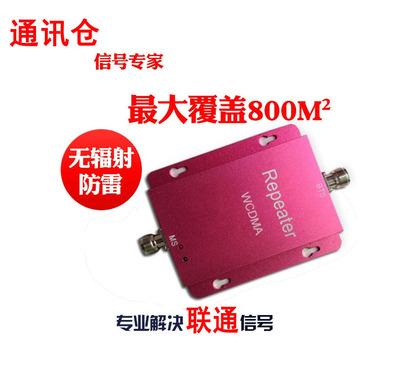 wcdma信号放大器