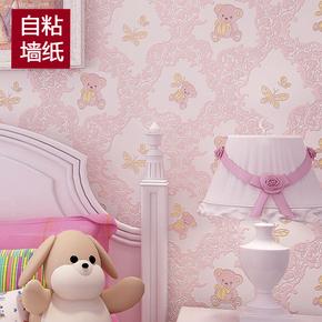 儿童房壁纸蓝粉色卡通小熊墙纸卧室3D立体客厅无纺布墙纸自粘装饰
