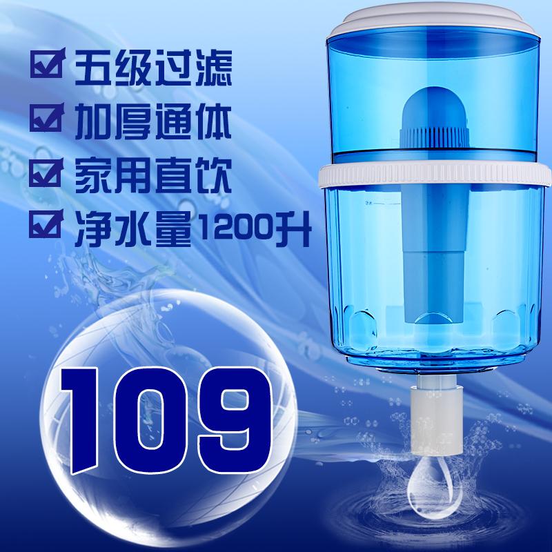 清清饮水机净水桶 过滤桶 饮水机专用 家用直饮 净水器 净水桶