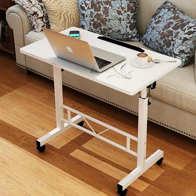 白色粉色长80*40*65-90cm简易笔记本电脑桌升降带轮床边学习书桌有假货吗