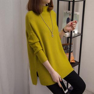 高领毛衣女2018新款秋冬宽松打底衫韩版套头长袖针织衫中长款毛衣