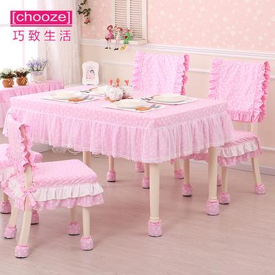 巧致生活 蕾丝花边餐桌茶几桌布桌椅套椅垫套装长方形电视柜布艺品牌资讯