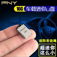 迷你车载u盘带歌曲fat32格式储存盘微型u盘汽车音乐mp3车用u盘16g