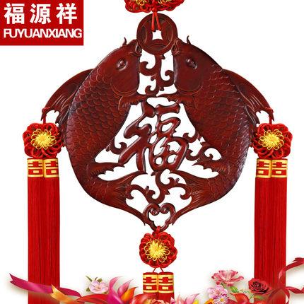 福源祥中国结大号挂件香樟木雕对鱼挂饰年年有鱼手工艺品