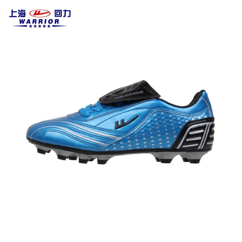 上海回力足球鞋男子比赛用人造草地TPU长钉防水皮足FG