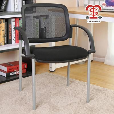 办公椅家用电脑椅时尚简约网布椅子职员会议麻将椅固定