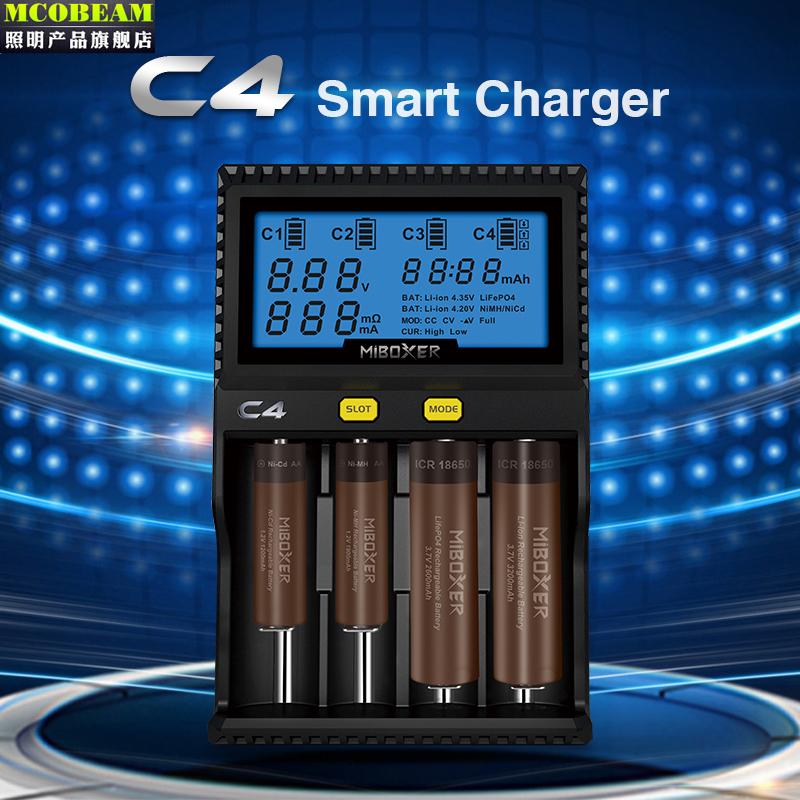 26650充电器 液晶智能