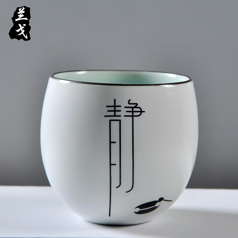 定窑白瓷杯