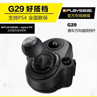 罗技适用于G29和G920的赛车支持PS4 方向盘排挡杆SHIFTER手排挡