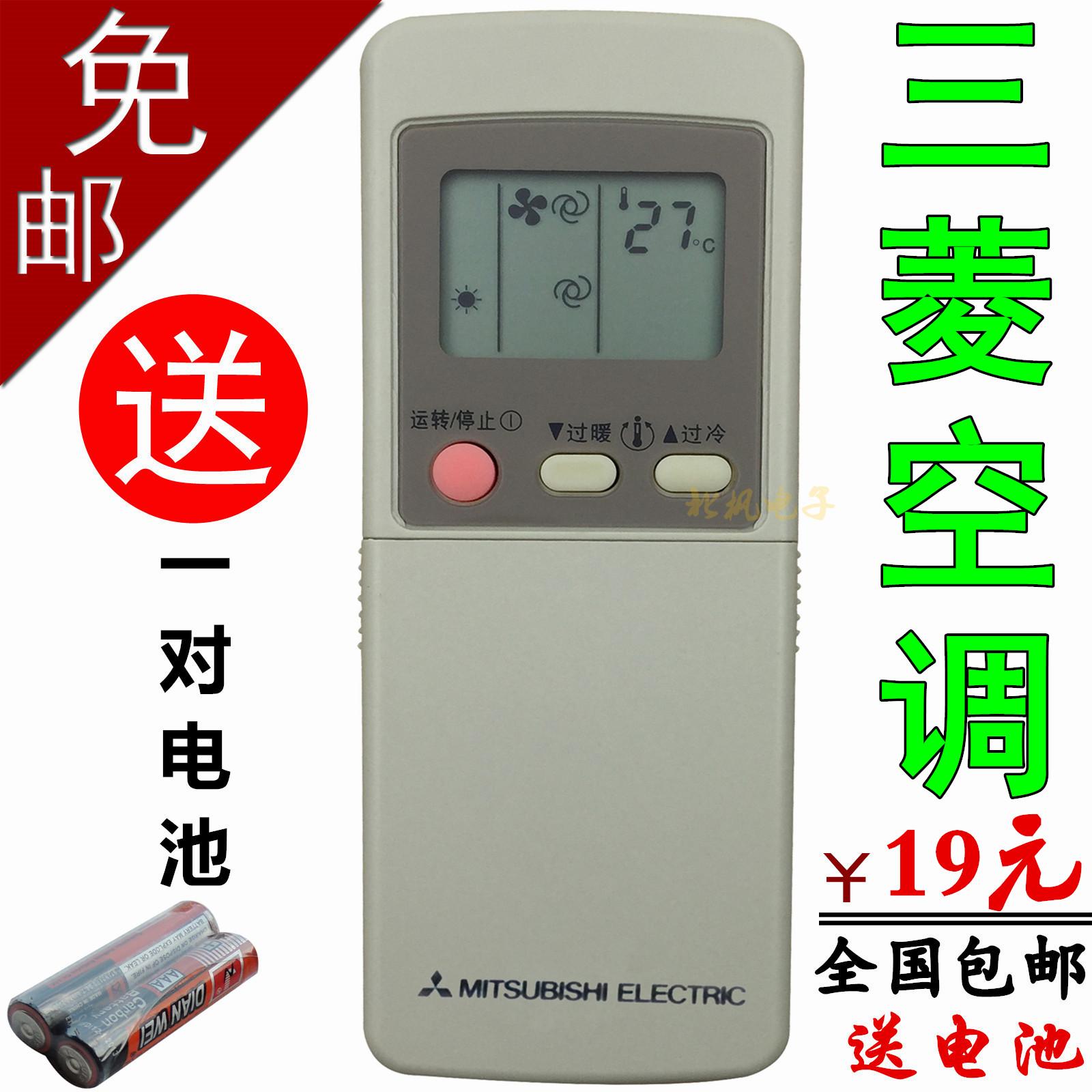 三菱空调遥控器gp1b