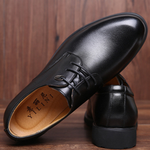 春秋新品透气休闲潮鞋商务正装皮鞋男士尖头男鞋英伦大码耐磨防滑