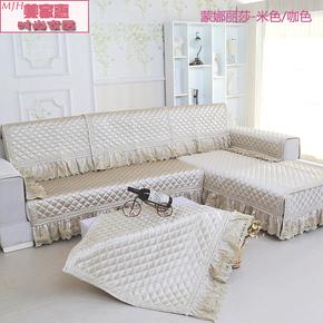 高档欧式皮沙发垫奢华布艺沙发套沙发罩全盖沙发巾蕾丝边四季防滑