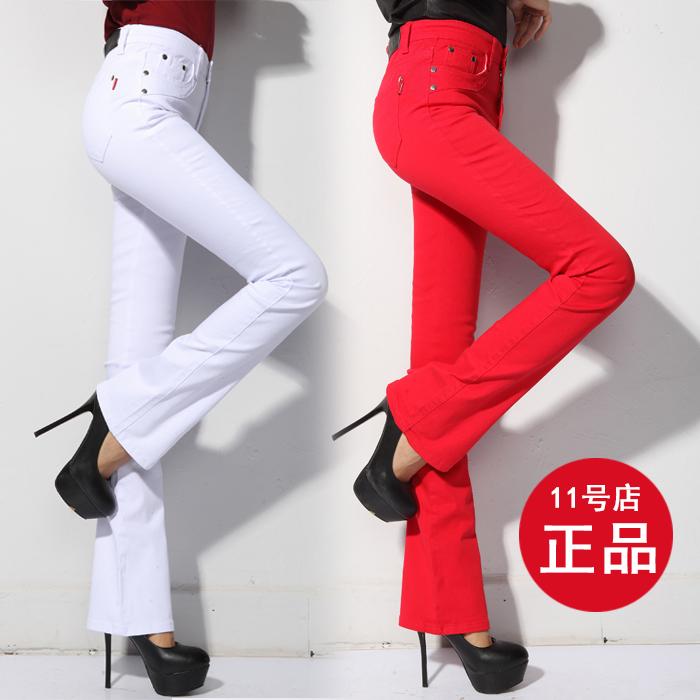 彩色高腰裤子