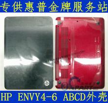惠普HPENVY41008ENVY41040TPNC102A壳B壳C壳D壳笔记本外壳