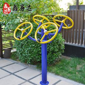 室外健身器材小区公园广场社区老人户外健身路径肩关节太极推揉器