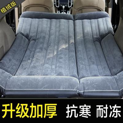 汽车专用床垫哪款好