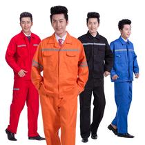 灵麒专业防阻燃工作服套装 防火防烫电焊服耐高温劳保服
