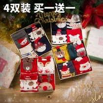 This years winter cotton red Christmas socks female tube socks Korean version of the college wind autumn and winter models cute gift box socks