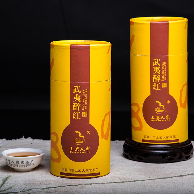 Чай Лапсанг Сушонг Артикул 525561892545