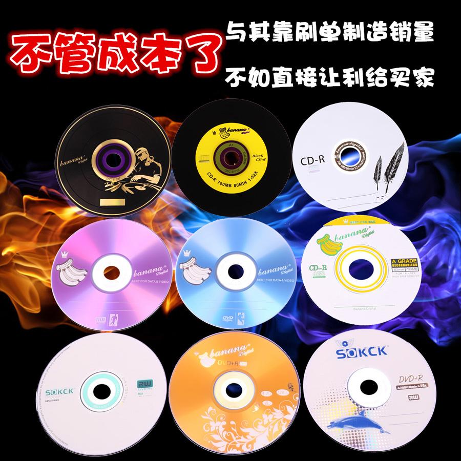 Музыкальные CD и DVD диски Артикул 43676348492