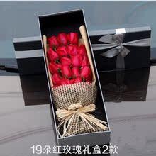 林科大附近七夕情人节红玫瑰鲜花礼盒长沙同城速递免费配送