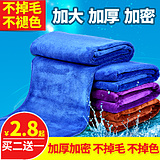 Тряпки для мытья автомобиля Артикул 541195718538