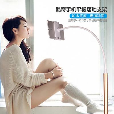 酷奇落地平板电脑支架 床头懒人架子 手机IPAD pro air iphone6S