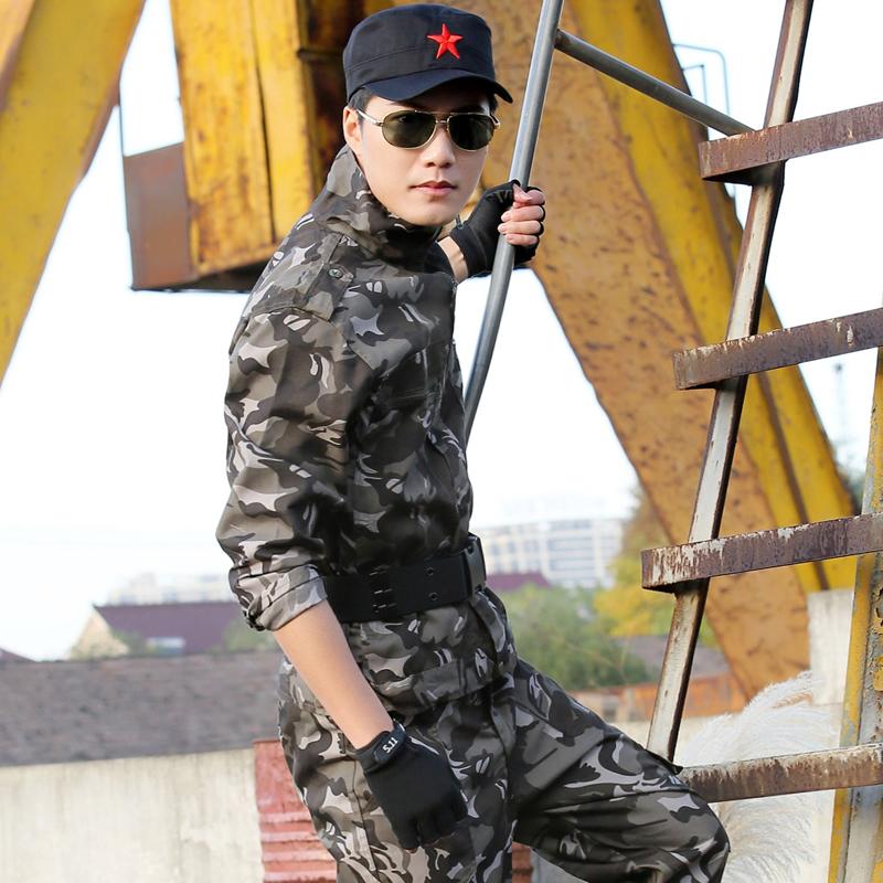 山地兵户外迷彩服套装男野战作训服军训服装劳保工作服军迷服饰