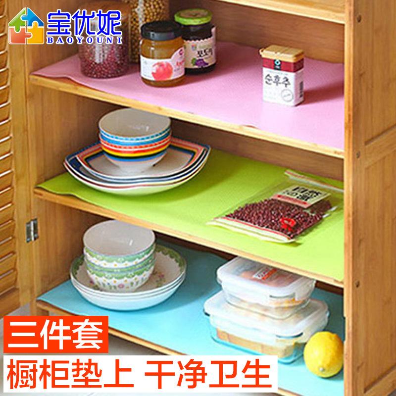 宝优妮加厚抽屉垫橱柜垫防潮垫衣柜垫家用防滑垫防水垫厨房防油垫