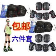轮滑护具6件套装儿童成人专业滑板平衡车极限运动防护溜冰鞋护膝