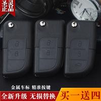 长安CX20奔奔MINICX30悦翔V3/V5汽车改装折叠遥控器钥匙外壳