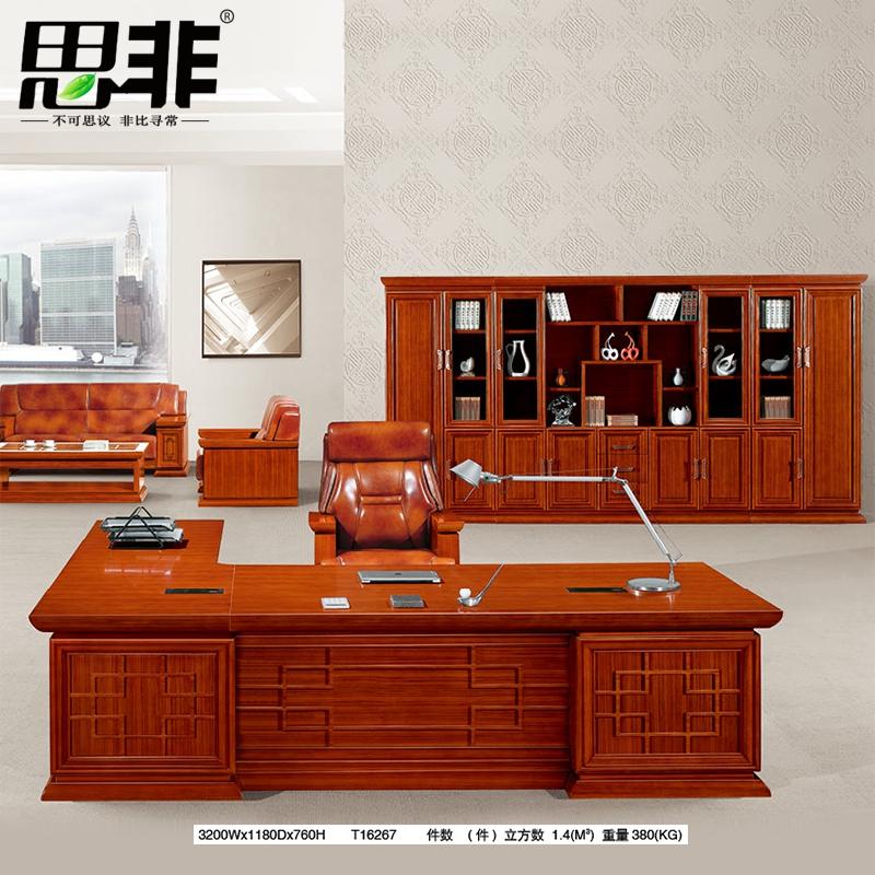Офисные столы для руководителей Артикул 537340930577