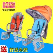 自行车电动车儿童座椅雨棚套装 遮阳篷 雨篷宝宝后置座椅 坐椅子