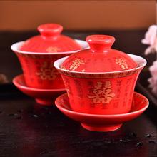 雷运结婚用品新人敬茶杯结婚套装婚礼中式情侣对杯婚庆喜字敬茶杯