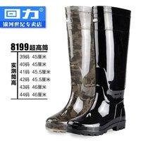回力雨鞋高筒男士水鞋男款防滑防水中筒钓鱼工作雨靴塑胶套鞋胶鞋